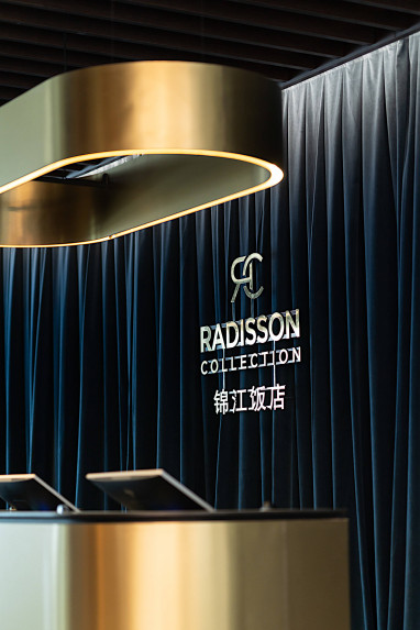 Radisson Collection Hotel, Grand Place Brussels: Hol recepcyjny